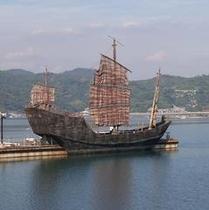 巨大海賊船ロケセット