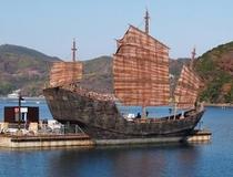 巨大海賊船 おすすめ撮影スポットから望む