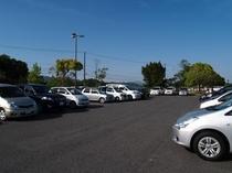 駐車場完備!青空駐車場1800台☆ 宿泊客は無料となります。(通常は1台500円〜)