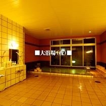 ■大浴場(夜)■