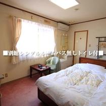 ■別館シングルルームバス無しトイレ付■の一例です。このお部屋とは限りません