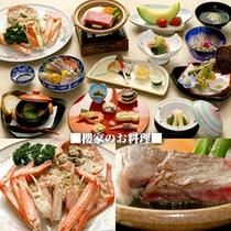 ■櫻家のお料理■