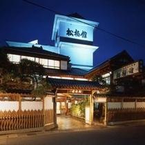 ◆松柏館/外観 ※夜イメージ