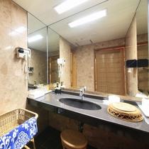 ■貴賓室/清潔に保たれた洗面所