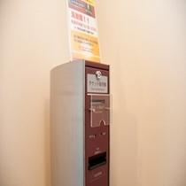有料放送発券機