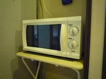 電子レンジ配備