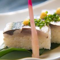 【みどり会席-鯖寿司-】(一例)