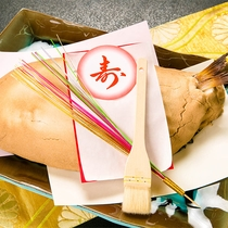 ◆宝生亭名物「めで鯛塩釜焼き」◆縁起物!橋立産の春鯛はふっくらと美味しい!