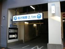 駐車場入口高さ制限有