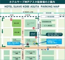 ■駐車場地図