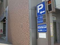 アスタプラザイースト駐車場