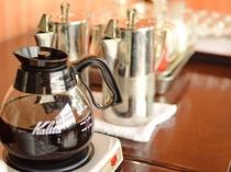 【レストラン】食後にコーヒーをどうぞ