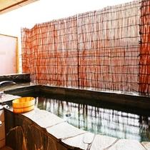 特別室 展望風呂