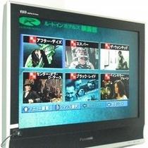 1日1000円でDVDが見放題。26型テレビでごゆっくりお楽しみください。