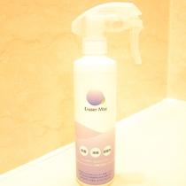 除菌、消臭に効果的なイレイザーミスト。全客室に設置しております。