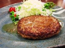 選べる二食付きプラン ~定番人気のハンバーグ定食~