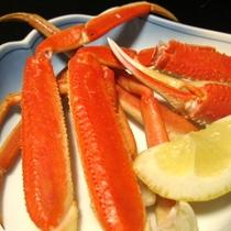 ■夕食一例(蟹)