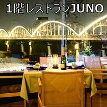 1階レストランJUNO