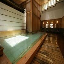 【大浴場内湯④】 *江戸時代からこんこんと湧き続けるやわらかいお湯をこころ行くまでお楽しみください。