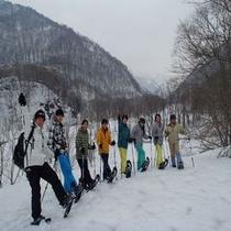 【スノーシュー】 *西洋式かんじきを履いて大雪原を歩こう。