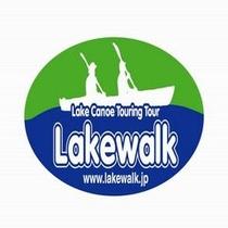 【レイクウォーク】 *湖上カヌーで季節を感じよう。ジュニアからシニアまで幅広く楽しめます。