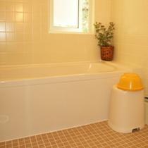 お風呂黄色のタイプ