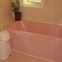 お風呂ピンクのタイプ