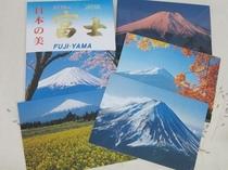 富士山絵葉書