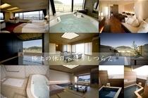 750 部屋とお風呂