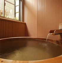 湯の華の郷露天風呂付客室 風呂