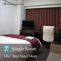 快適18平米ゆったり154cmサイズのベッド♪シングルルーム