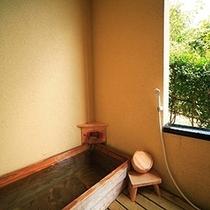 檜風呂(1階山側客室露天)