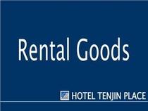 ■Rental Goods■