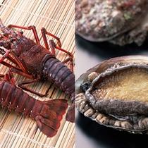 *夕食一例/伊勢海老またはアワビを選べるグレードアッププラン♪伊豆ならではの新鮮な海の幸を堪能!