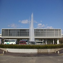 平和資料館