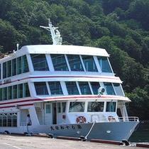 ◇十和田湖遊覧船