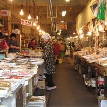 ◇八戸市営魚菜小売市場(八戸湊朝市)