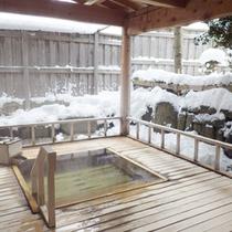 *【露天風呂】冬には雪見露天もお楽しみ頂けます。