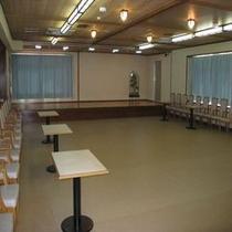 多目的ホール(50〜70名)