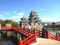 周辺観光【松本城】