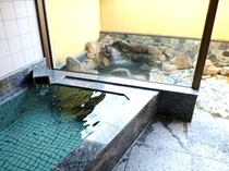 貸切風呂・家族風呂【大理石】