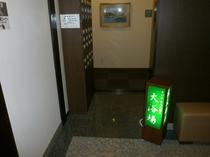 本館大浴場入口