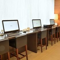 ◆パソコンコーナー