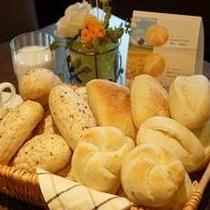 朝食バイキング パン  ☆お好きな種類のパンをお召し上がりください