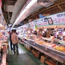 沖縄の台所「牧志市場」