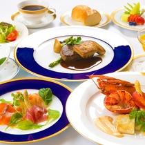 ◆選べる会席-洋食-◆