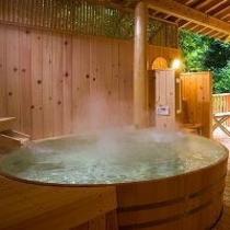 貸切風呂【祀の湯】