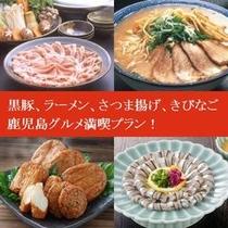 グルメチケット付きプラン☆