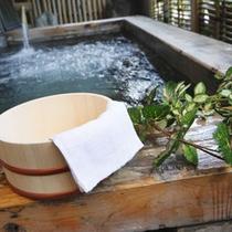 四季と味わう癒しの露天風呂