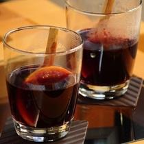 【ウェルカムホットワイン】チェックイン時ご希望の方にはホットワインを無料サービスさせていただきます